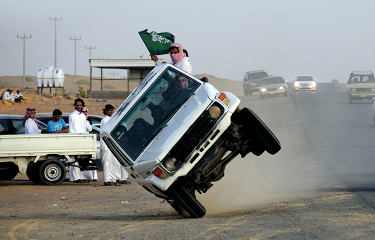 Saudi Arabia Car Drifting Accident