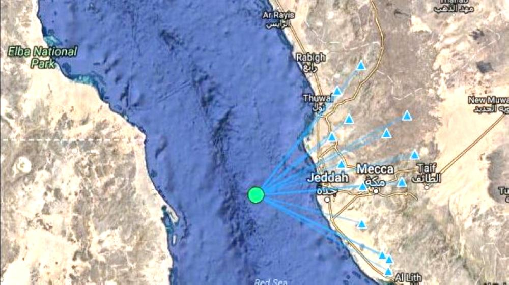 earthquakes in gcc countries Home gcc countries saudi arabia earthquake off jeddah coast  director of the national centre for earthquakes and volcanoes at the saudi geological survey, in.
