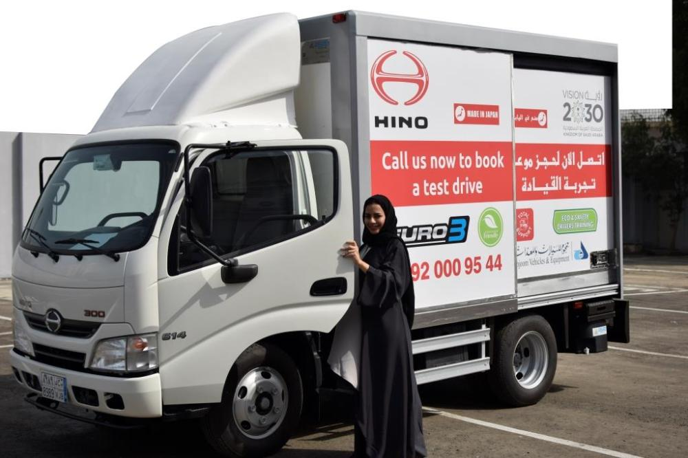 hino women Hino motors manufacturing usa, inc announced march 19 that it is investing up to $8 million at its truck assembly facility in wood county.
