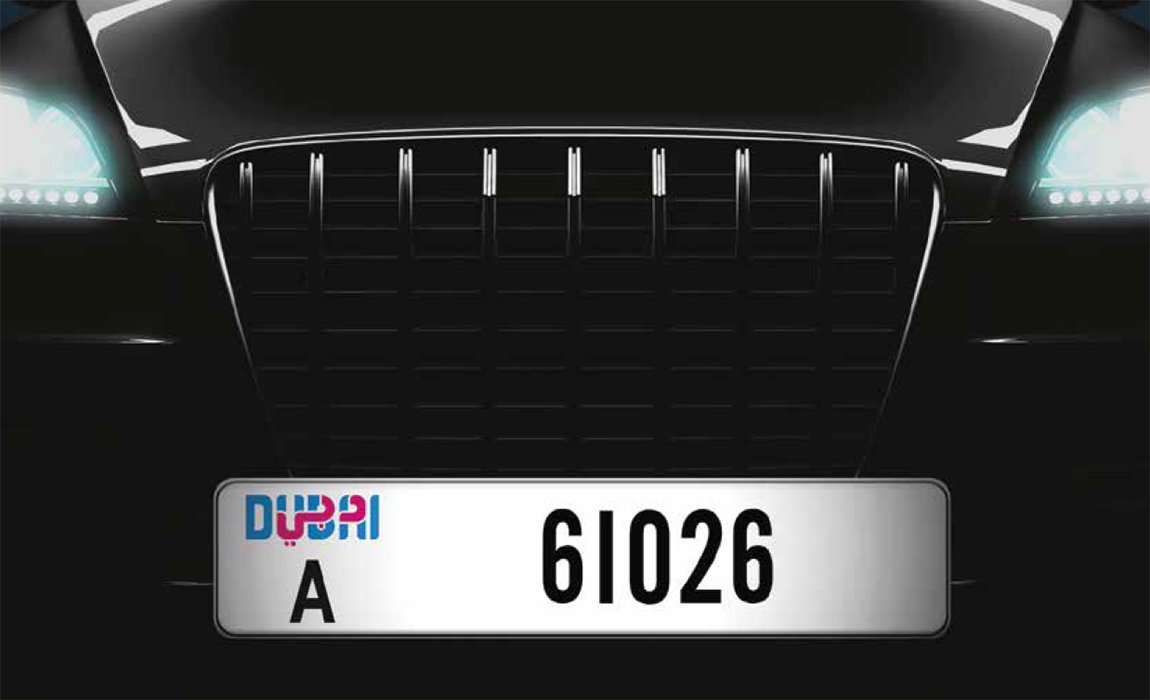 Dubai: Smart Number Plates that connect directly to Police soon to ...
