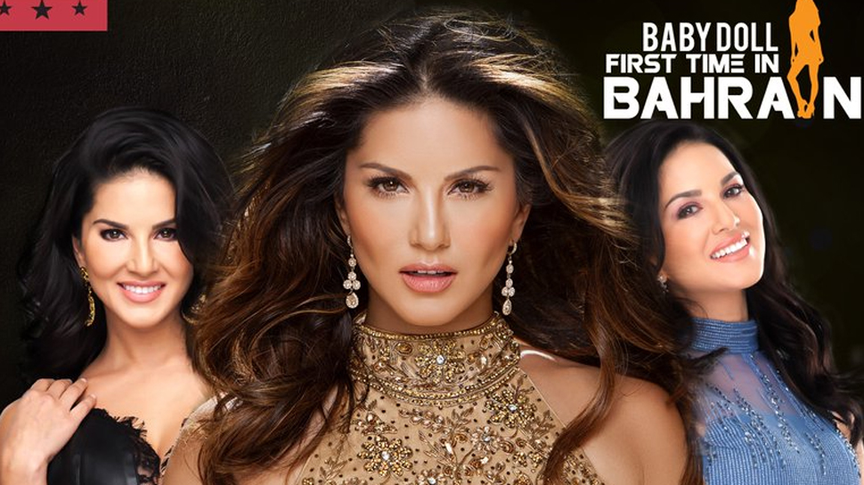 Bollywood Actress Sunny Leone To Perform In Bahrain