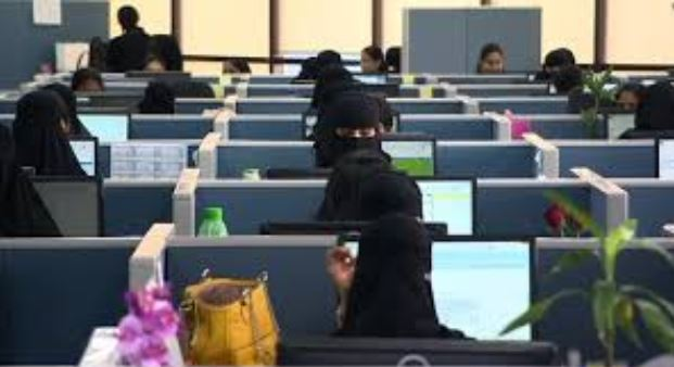 Saudi women working