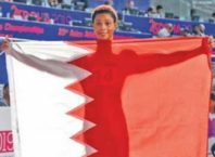 bahraini athletes