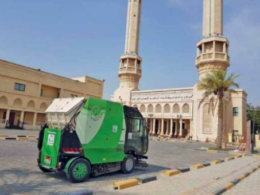 cleaning companies in bahrain