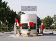 Public university in bahrain