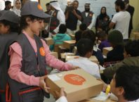 uae food bank