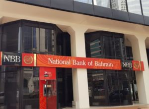 national bank of bahrain