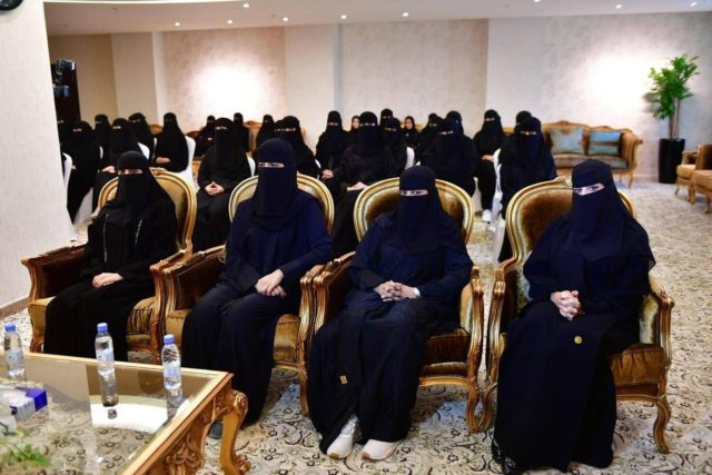 Saudi- Historic Debut of Women As Public Prosecution Investigators