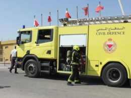 Bahrain: Fire Broke Out In Former Qatari Embassy