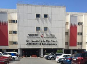Bahrain: New Clinics Reduce Waiting Period By 50% At SMC
