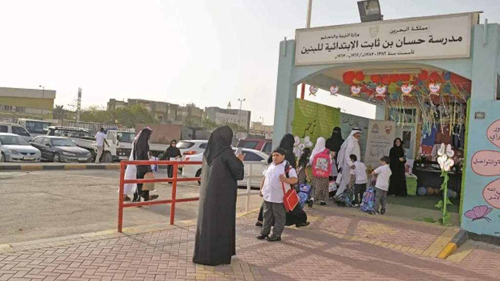 Bahrain: Reopening of government schools postponed for two weeks